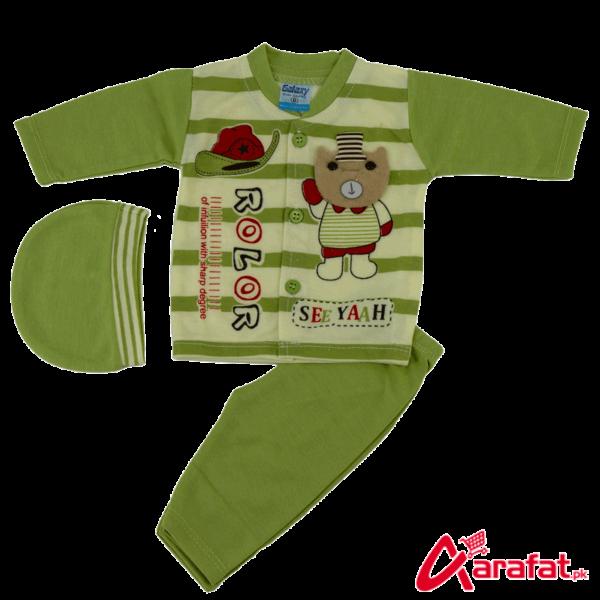 Galaxy Kids Choice Baby Suit Newborn Teddy Bear Rolor