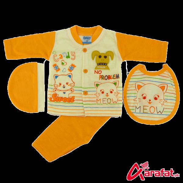 Galaxy Kids Choice Baby Suit Newborn Meow